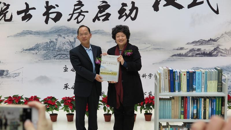 yuanshishufang.jpg